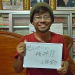 『海外に出て感じる日本の素晴らしさ』 とは? 旅人レポートあり。