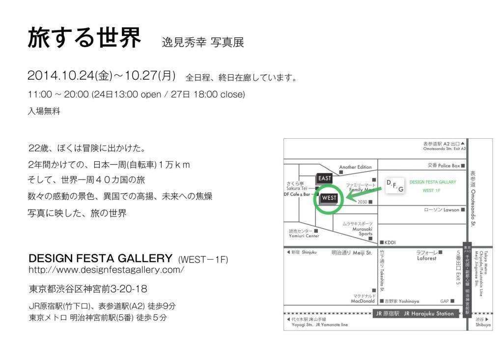 design (6)_02