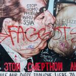 実はアートすぎる「ベルリンの壁」~ ヨーロッパ脱出、そして中東の巻 ~