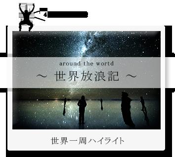 ↓記事1-2
