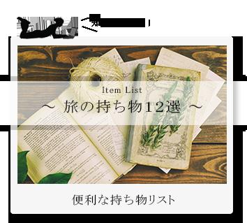 32↓記事