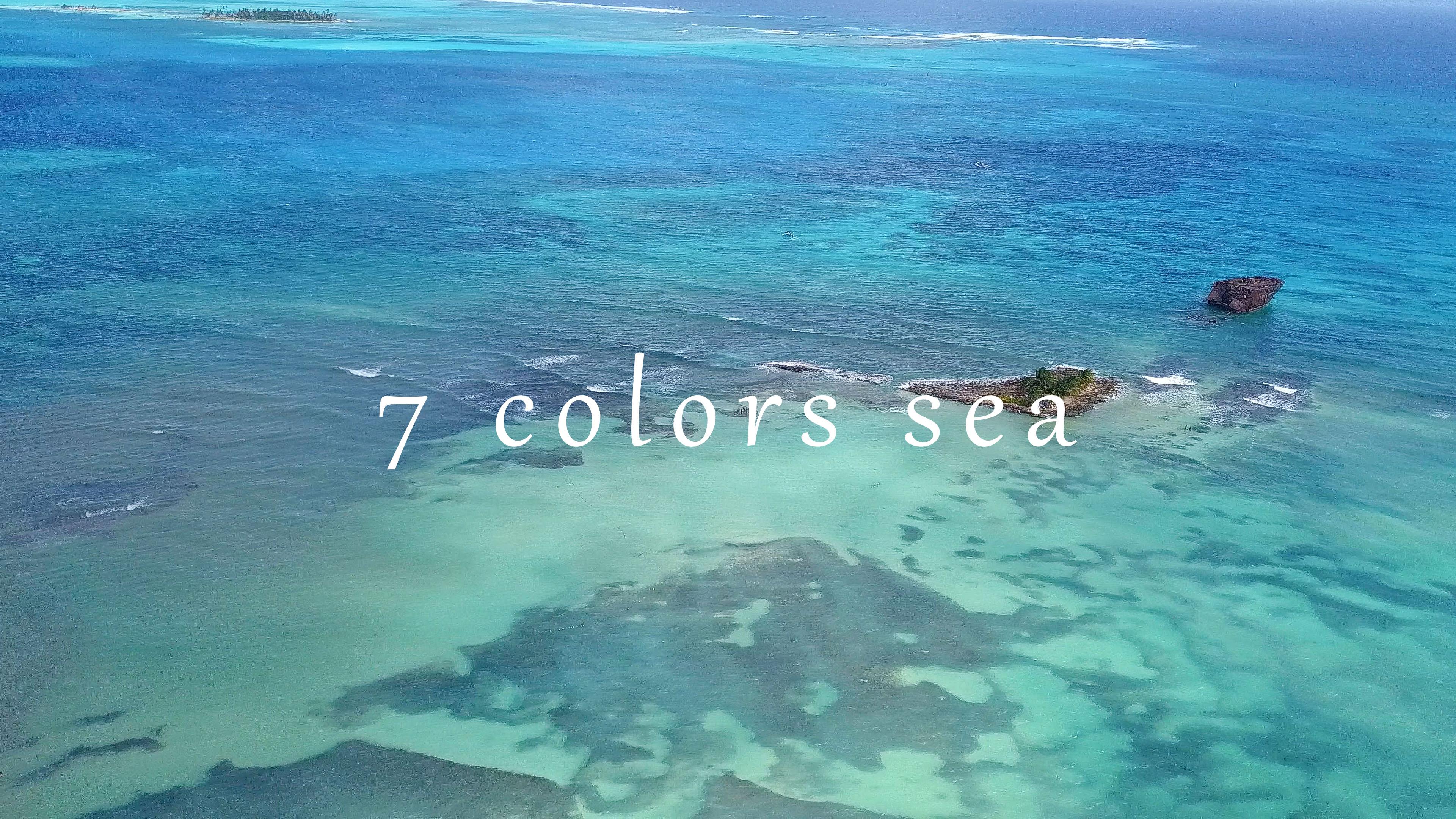 7色の海は本当だった!世界屈指の美しい海 サンアンドレス島 ~ コロンビア,カリブ海 ~【ドローン絶景映像有り】