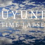 【ウユニ絶景映像】1ヵ月26451枚の鏡張り4Kタイムラプス映像公開(3分)~朝陽・夕陽・青空・星空・雷~